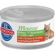 SP FELINE KITTEN 1st NUTRITION MOUSSE ΚΟΤΟΠΟΥΛΟ