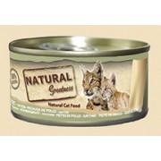 NATURAL GREATNESS ΣΤΗΘΟΣ ΚΟΤΟΠΟΥΛΟΥ - CAT & KITTEN